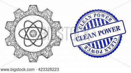 Vector Net Atomic Industry Model, And Clean Power Blue Rosette Grunge Seal. Crossed Carcass Net Symb