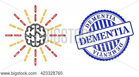 Vector Network Brain Shine Wireframe, And Dementia Blue Rosette Grunge Stamp. Crossed Carcass Networ