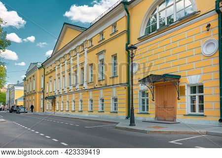 Institute Of Legislation And Comparative Law Under The Government Of The Russian Federation: Moscow,
