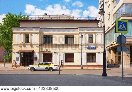 Myasnitskaya Street, House Of M.o. Letoshneva, In The Beginning Of The 20th Century Former Female Gy