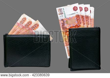 Cash Five Thousand Russian Rubles Bills. A Bundle Of Banknotes Close-up In A Mens Wallet. Isolate On