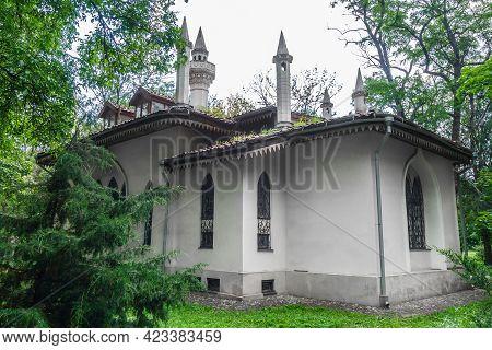 Kitchen Building, Part Of Vorontsov House, Located In Ancient Urban Park Salgirka, Simferopol, Crime