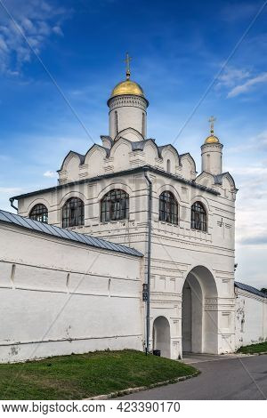 Holy Gates And The Gateway Church Of The Annunciation In Intercession Convent, Suzdal, Russia