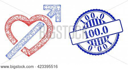 Vector Net Mesh Heart Penetration Arrow Framework, And 100.0 Blue Rosette Textured Seal Print. Wire