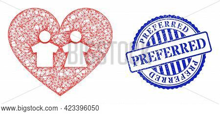 Vector Network Romantic Heart Carcass, And Preferred Blue Rosette Scratched Watermark. Crossed Carca