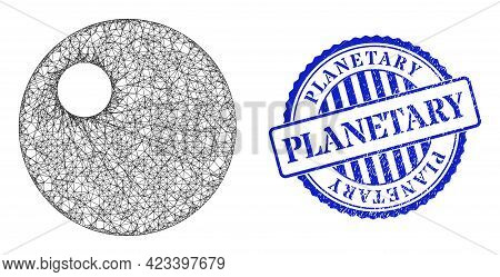 Vector Network Sphere Wireframe, And Planetary Blue Rosette Corroded Seal Print. Crossed Carcass Net