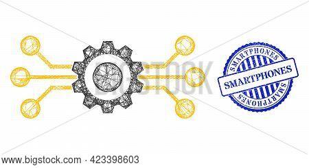 Vector Crossing Mesh Hitech Gear Model, And Smartphones Blue Rosette Grunge Stamp Seal. Crossed Fram