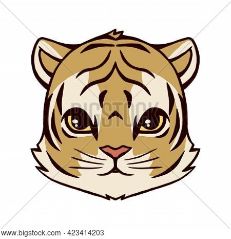 Tiger Head. Illustration Of A Little Tiger Cub On A White Background. Tiger Character For Animation