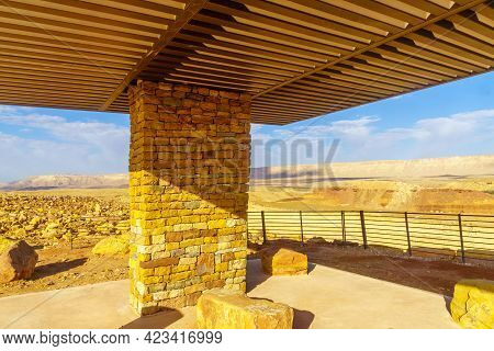 View Of A Viewpoint And Landscape, Along The Ramon Colors Route, In Makhtesh Ramon (ramon Crater), T