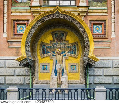 Church Of The Savior On Spilled Blood, Detail Of The External Side Chapel With Golden Mosaic Depicti