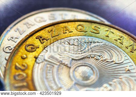 Translation: Kazakhstan. Name Of The Country On Kazakh Coins In 100 And 50 Tenge. Transition To Lati