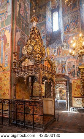 Yaroslavl, Russia - May 13, 2019: Tsar's Prayer Place In The Church Of Elijah The Prophet. Antique I