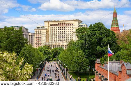 Moscow - June 2, 2021: Scenic View Of The Four Seasons Hotel At Moscow Kremlin, Russia. People Walk