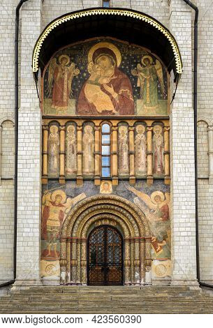 Fresco Of Dormition (assumption) Cathedral Exterior At Moscow Kremlin, Russia. Vertical Close View O
