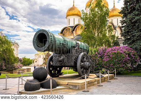 Tsar Cannon Or Tsar-pushka (king Of Cannons) At Moscow Kremlin, Russia. It Is Famous Landmark Of Mos