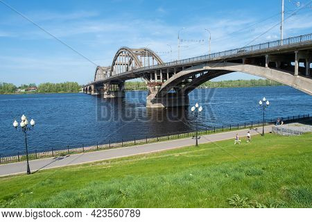City Of Rybinsk, Yaroslavl Region, Russia-18.05.2021: Bridge Over The Volga River In The City Of Ryb