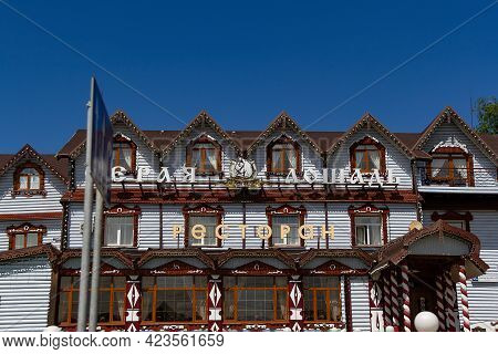 Moscow Region, Russia, June 05, 2021 The Stylized Building Of The Restaurant By The Road. The Facade