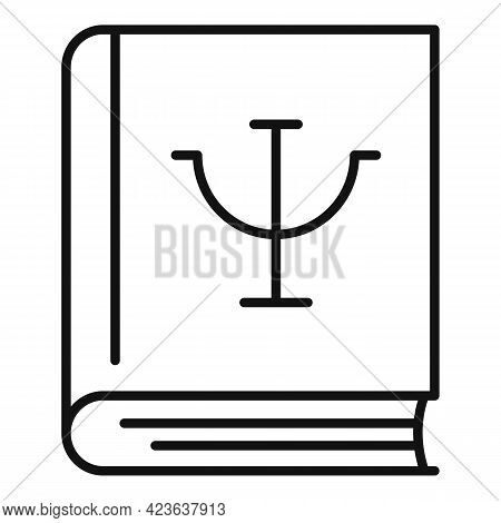 Psychological Book Icon. Outline Psychological Book Vector Icon For Web Design Isolated On White Bac