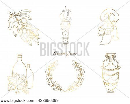 Ancient Greece Items Set. Golden Olive Branch And Vase. Warrior Helmet And Olympic Torch. Grapes Wit
