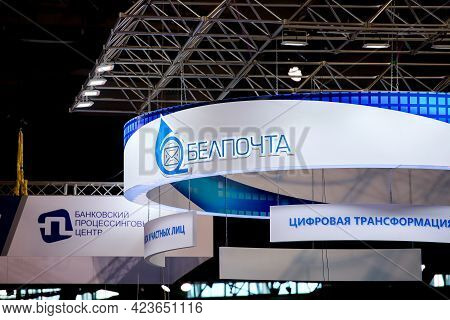 Minsk. Belarus - 03.06.2021 - Pavilions At The Exhibition, General Plan. Pavilions At The Tibo Exhib