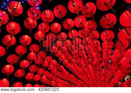 Puli Township, Taiwan -December 01, 2020: red lanterns in the night , Taoist special dedication sacrificial ceremony in Puli township, Nantou, Taiwan