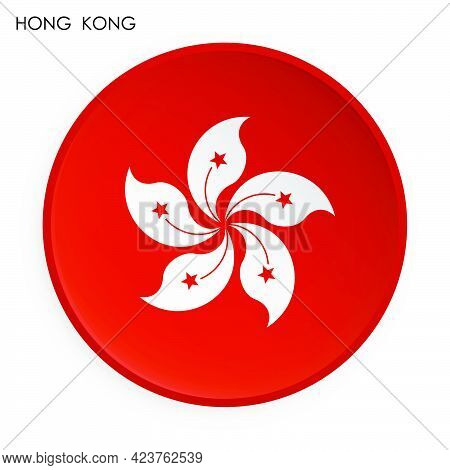 Hong Kong Flag Icon In Modern Neomorphism Style. Button For Mobile Application Or Web. Vector On Whi