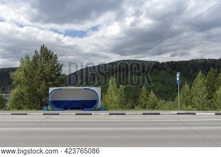 Bus Stop In Nature In A Beautiful Location. Tourism And Travel, Siberian Nature, Sky And Mountains