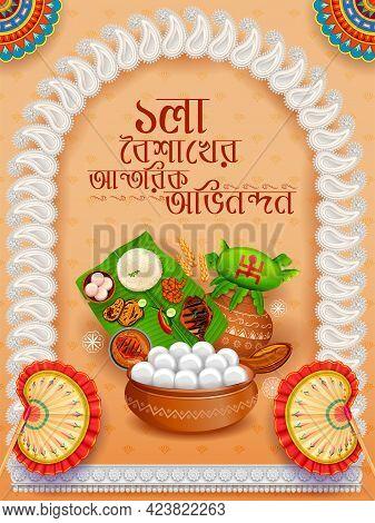 Greeting Background For Pohela Boishakh, Bengali Happy New Year Celebrated In West Bengal And Bangla