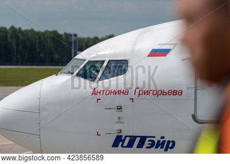 July 2, 2019, Moscow, Russia. The Plane Boeing 737 Of The Airline Utair On The Airfield Of Vnukovo A