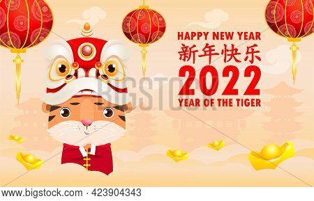 Happy Chinese New Year 2022 The Year Of The Tiger Zodiac , Cute Little Tiger Performs Lion Dance And