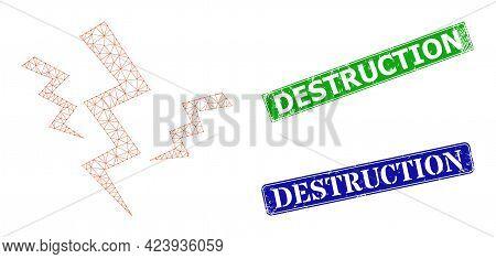 Polygonal Crack Strikes Model, And Destruction Blue And Green Rectangular Grunge Seals. Polygonal Ca