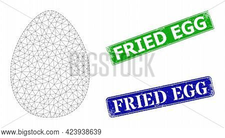 Polygonal Egg Image, And Fried Egg Blue And Green Rectangular Unclean Watermarks. Polygonal Wirefram