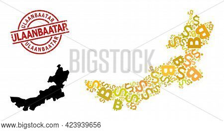Textured Ulaanbaatar Stamp Seal, And Bank Mosaic Map Of Inner Mongolia. Red Round Stamp Seal Include