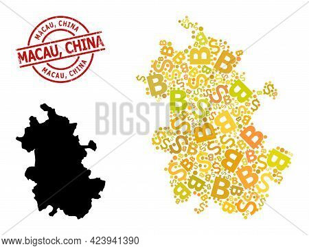 Rubber Macau, China Stamp Seal, And Finance Collage Map Of Anhui Province. Red Round Seal Includes M