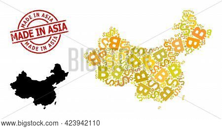 Scratched Made In Asia Stamp Seal, And Money Mosaic Map Of China. Red Round Stamp Contains Made In A