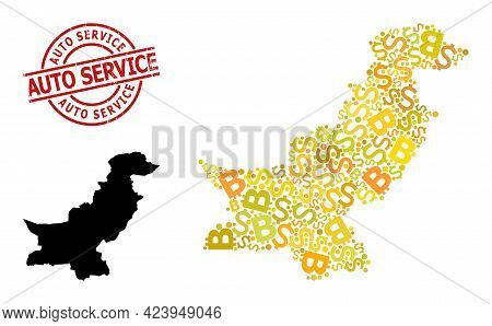 Distress Auto Service Stamp Seal, And Currency Collage Map Of Pakistan. Red Round Seal Contains Auto