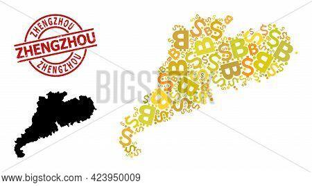 Grunge Zhengzhou Seal, And Bank Collage Map Of Guangdong Province. Red Round Seal Has Zhengzhou Capt
