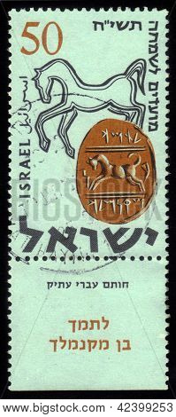 Ancient Hebrew Seal From The Time Of The Kings Of Israel
