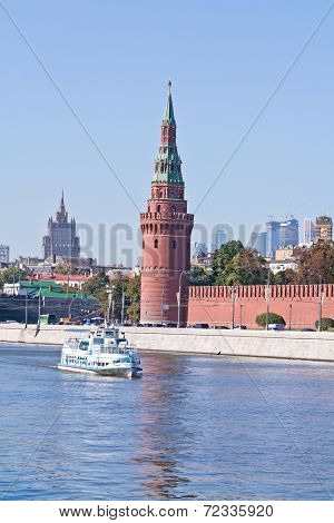 Moscow. Kremlin. Municipal Landscape