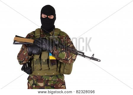 Ukrainian Volunteer With Kalashnikov Rifle