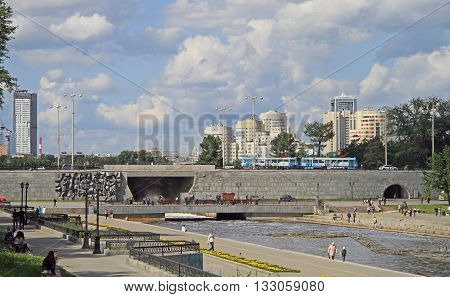 Dam Of The City Pond In Yekaterinburg, Russia
