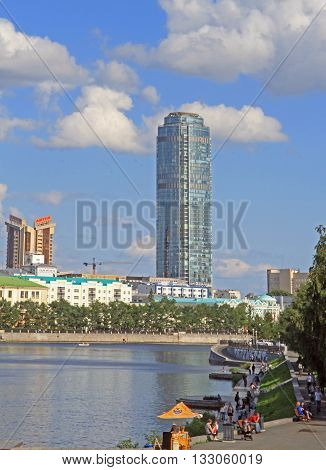 Cityscape Of Yekaterinburg, The City Pond