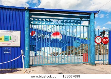SAMARA RUSSIA - MAY 22 2016: Factory of Pepsi Corporation in Samara Russia. PepsiCo Inc. is an American multinational food snack and beverage corporation