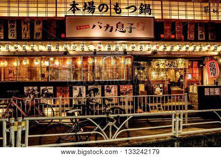 Tokyo - Circa June 2016: Night street view with illuminated gastropub. Shibuya.
