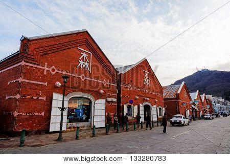 Historical Red Brick Warehouse, Hakodate