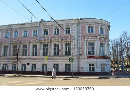 Yaroslavl, Russia - March 31. 2016. A Garrison house of officers