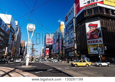 Susukino District, Sapporo