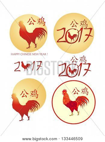 Seasonal greeting with animal symbol Red Rooster of Chinese New year 2017