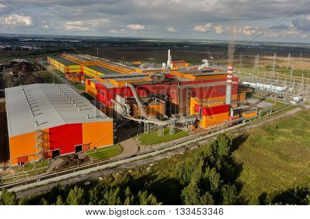 Tyumen, Russia - August 25, 2015: JSC UGMK-Steel. Iron and steel works. Steel-smelting shop. View from quadcopter