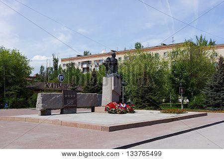 Monument Zhukov G. K.